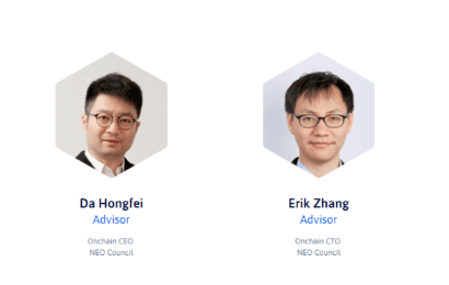 Ontology Coin CEO and CTO
