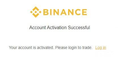 Using Binance: Account activation successful.